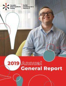 CDSS-2019-AGR